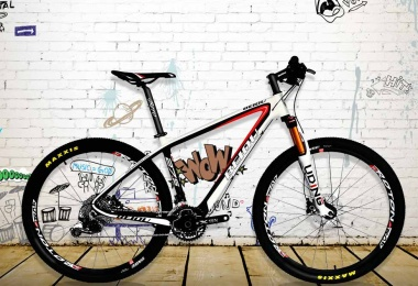 Beiou Carbon Fiber Mountain Bike Review